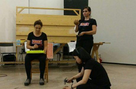 Performance Recetas de coco - Analía Beltrán i Janés